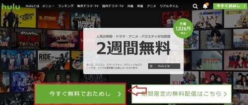 ハケンの品格2020 ドラマ 無料視聴 8話